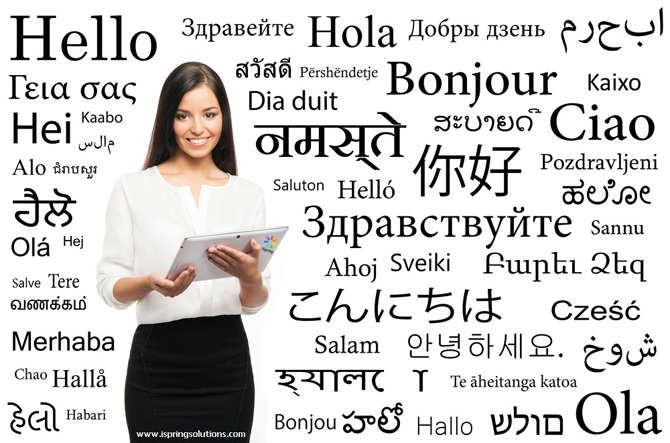 foreign-language-ipad-online-course-ispring-blog