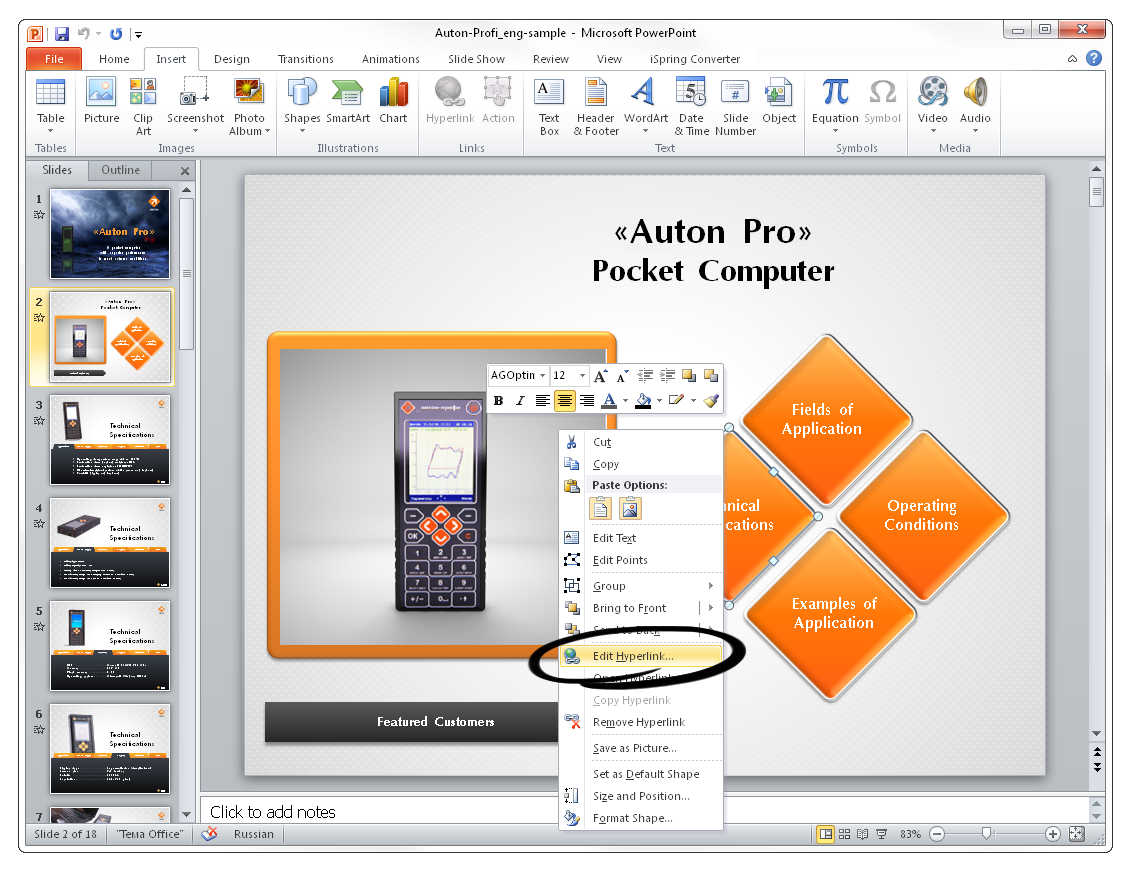 Build navigation in PowerPoint