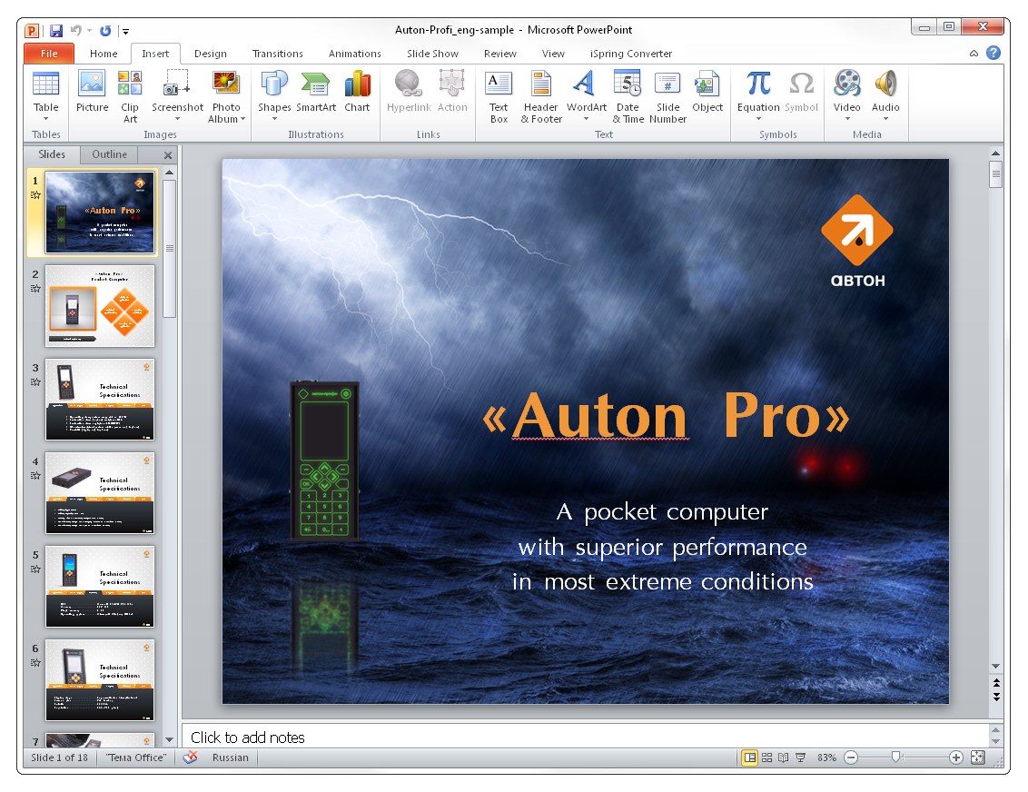 Create content for app in PowerPoint