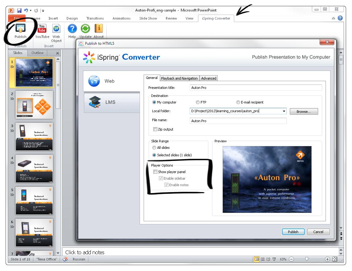 Convert app to HTML5