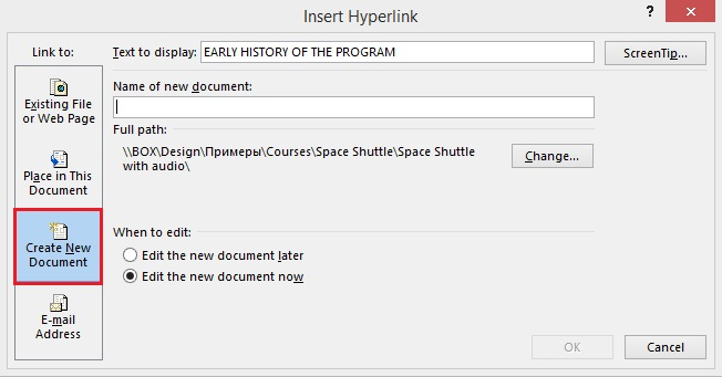 Create New Document in the Insert Hyperlink window