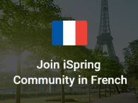 Join iSpring Community in French