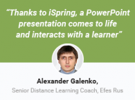 Case study: e-Learning from scratch with iSpring