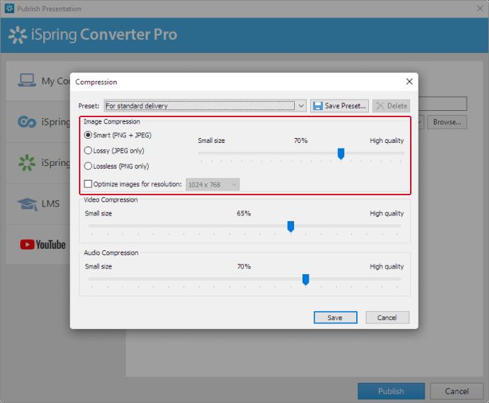 iSpring Suite 使用教程:如何压缩PowerPoint演示文稿