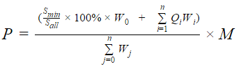 A math equation used for calculating course passing score with different weights applied to learning activities.
